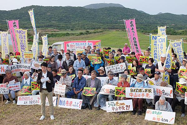 沖縄・石垣島の市長「選挙で自衛隊配備容認の民意出た」→パヨク怒りの抗議集会 ->画像>11枚