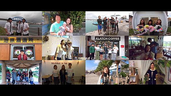 島人が歌う「島人ぬ宝」 安間さん制作動画、公式映像に