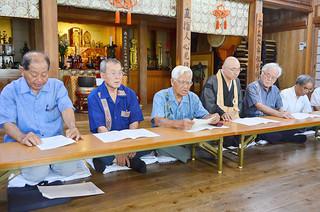 桃林寺の創建400年で会見する小林昌道住職と伊波会長ら=5日午後、桃林寺