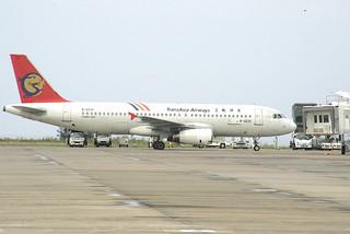 30日以降、運休することになったトランスアジア航空(復興航空)のA320型機=5月23日、南ぬ島石垣空港