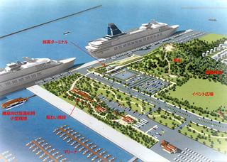 新港地区客船ターミナルの周辺イメージ