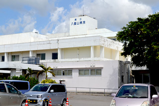 来年3月末までに看護師に欠員が出るおそれのある八重山病院
