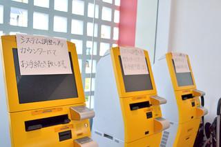 システムダウンで自動チェックイン機が使用不能となった航空会社=南ぬ島石垣空港