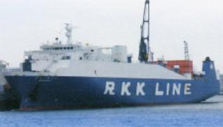 琉球海運の所有船の6隻体制後も補修して継続使用されることになった貨物船「にらいかない」