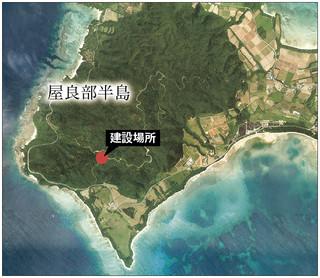 石垣市屋良部半島に整備される不発弾一時保管庫の建設地位置図