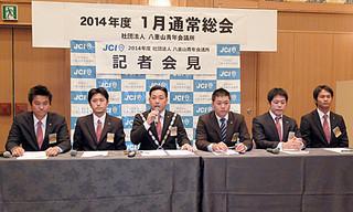2014年活動について抱負を述べる我喜屋伸将理事長(左から3人目)ら役員=19日午後6時すぎ、ANAインターコンチネンタル石垣リゾート
