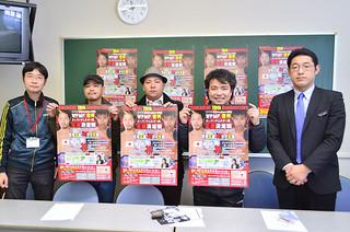 世界タイトルマッチ応援ツアーへの参加を呼び掛ける実行委員ら=24日午後、大浜信泉記念館