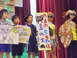 生物保護を訴える創作劇「大切な仲間たち」を演じる大原小学校の3、4年生=26日、同校