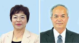 石垣市議会議員補欠選挙に立候補した崎枝純夫氏(右)と東内原とも子氏