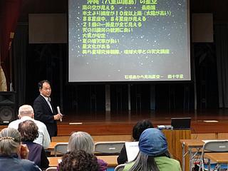 宮地石垣島天文台所長を講師に開かれた「星空を観光資源にするための会」=竹富島まちなみ館、24日夜