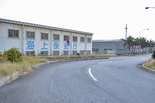市消防本部の移転先となっている石垣海保の旧航空基地=旧石垣空港(2015年12月5日撮影)