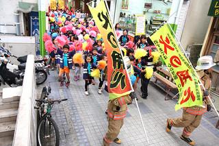 2014年春季火災予防運動防火パレードで「火の用心」を呼びかけたあまかわ幼稚園幼年消防クラブ