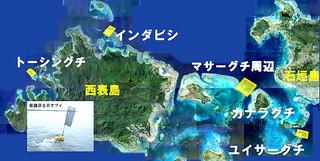保護区に指定されている海域(環境省国際サンゴ礁研究・モニタリングセンター提供写真)