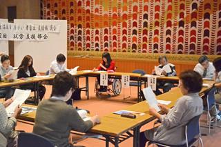 事業所相互の情報共有の必要性が挙げられた就労支援部会=27日午後、市民会館中ホール