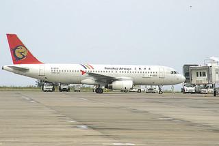 19日から運休を予定している復興航空のA320型機=2013年5月23日、南ぬ島石垣空港