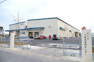 本格的な操業が始まる新食肉加工施設=写真はいずれも20日午後、同施設