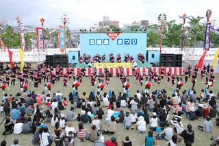 新栄公園で行われていた当時の石垣島まつり=2007年11月3日