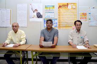 幅広い参加を呼びかける実行委員会のメンバー=7日午後、連合沖縄八重山地域協議会事務所