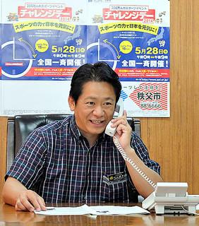 埼玉県秩父市の久喜邦康市長と電話でエールを交換する中山義隆市長=8日午後、庁議室