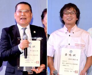 岩手・石垣かけはし親善大使を引き受けた千昌夫さん(左)と新沼謙治さん=11日午後、ホテル日航八重山