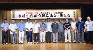 JA八重山地区水稲生産部会の2014年度通常総会で承認された新役員。右端が部会長の翁長孝夫氏=JA提供