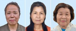 左から松竹喜生子さん、糸数江美子さん、平良蓉子さん