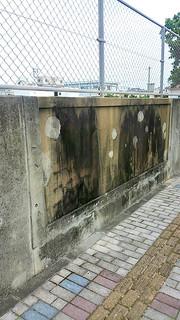 石垣島地方気象台西側に残る弾痕