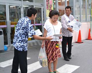 チラシを配布し、消費者トラブルへの注意を呼びかけた街頭キャンペーン=19日午後、サンエー石垣シティ