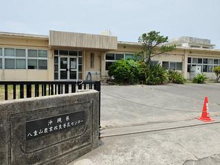 石垣市福祉避難所兼ふれあい交流施設が建設される市有地。現在は県立八重山農村青少年教育センターとなっている=5日