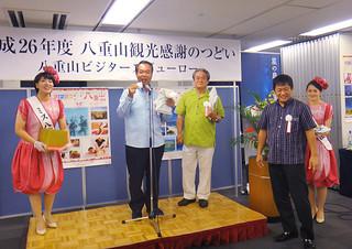 3市町長やミス八重山がPRを行った「八重山観光感謝のつどい」=6日、大阪心斎橋カンファレンスセンター