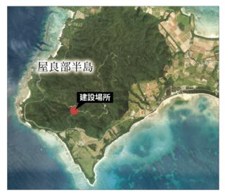 石垣市屋良部半島に整備される不発弾一時保管庫の建設位置図
