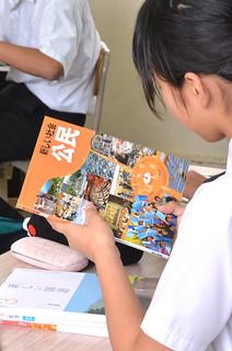 篤志家により3年間で100冊が贈られた竹富町の中学校公民教科書=資料・2014年4月7日