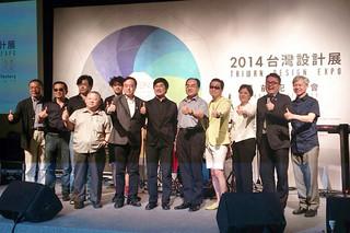 台湾デザインエキスポの記者会見に出席した関係者ら=18日、台北市内