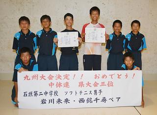 中体連ソフトテニスで3位に輝いた石垣第二の岩川未来(中左)と西銘千尋(同右)=23日夜、南ぬ島石垣空港