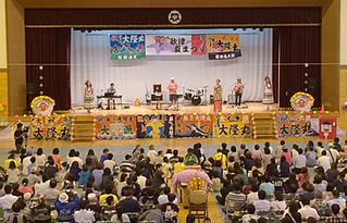 昨年に続き、今年も歌津復興まつりのプログラムとして行われた「ゆいまーるポストくんコンサート」(石垣市観光文化課提供)