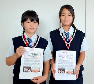最終選考会でプレゼンテーションを行った與那城礼さんと知花萌香さん=13日午後、八重山教育事務所