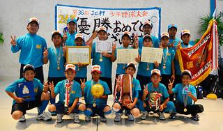第36回JC杯少年野球大会高学年の部で2連覇を達成した真喜良サンウェーブ=18日午後、南ぬ島石垣空港