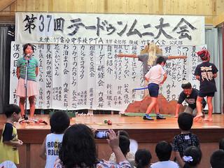 37回目となるテードゥンムニ大会。「花咲かじいさん」を熱演した竹富小学校4年生と保護者ら=5日、まちなみ館