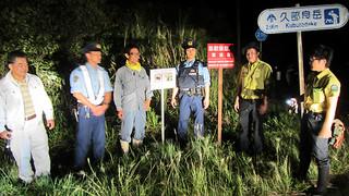 環境省が関係機関と合同で行ったヨナグニマルバネクワガタの密猟防止パトロール=10日夜