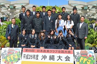 第65回日本学校農業クラブ全国大会沖縄大会に参加した八重山農林高校の皆さん=23日、宜野湾市の沖縄コンベンションセンター