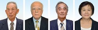 秋の叙勲を受賞した(左から)大盛哲雄氏、鳩間用吉氏、池田米蔵氏、津嘉山光代さん