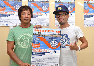 SUPフェスをPRするISFプロジェクトチームの徳岡大之委員長(左)ら=6日午後、竹富町役場委員会室