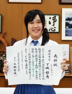 第38回県高校総合文化祭の大会標語の最優秀賞に選ばれた下地郁恵さん=10日午後、八重山農林高校校長室