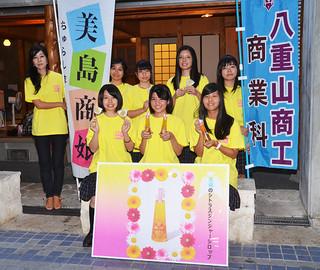 新商品をPRする「美島商娘」の生徒たちと加藤雪子さん(後方左側)