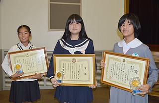 大会で表彰された竹原瑚子、新垣未来、伊良部愛さん(左から)=18日午後、県庁