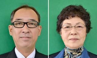 左から教育委員長の仲山久紀氏と教育長の石垣朝子氏