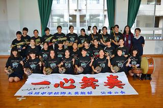 全国中学校総合文化祭に出場する石垣中学校郷土芸能部の部員たち
