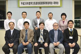 来年1月13日から16日までの4日間、福井市の小中学校の視察研修に参加する教諭ら=18日夕、市教育委員会