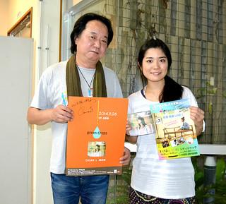 凱旋ライブをPRするCanaeさん(右)と伊藤広規さん=6日午後、八重山毎日新聞社