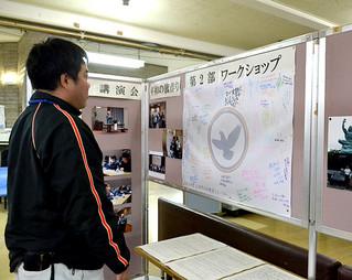 平和教育フォーラムの様子を展示している報告展=28日午後、市役所売店前